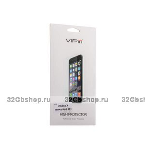 Пленка защитная на две стороны VIPin для iPhone X (5.8) глянцевая передняя и задняя
