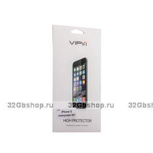 Пленка защитная на две стороны VIPin для iPhone X / Xs (5.8) глянцевая передняя и задняя