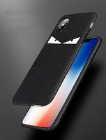 Черный защитный чехол MOFI для iPhone X / Xs 10 пластик + силикон (стекло для экрана в комплекте)