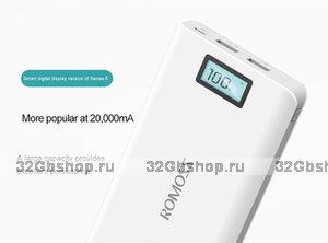 Аккумулятор внешний ЖК-дисплей универсальный Romoss Sense 6  20 000 mAh Power bank 2 USB White Белый