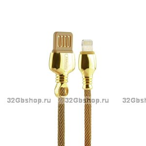 Золотистый USB кабель Remax King Data Cable LIGHTNING charging 1.0 м