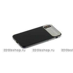 Силиконовый чехол с задней пластиковой накладкой Baseus для iPhone X 10 черный
