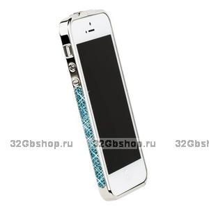 Бампер металлический со стразами Newsh для iPhone 5 / 5s / SE голубой