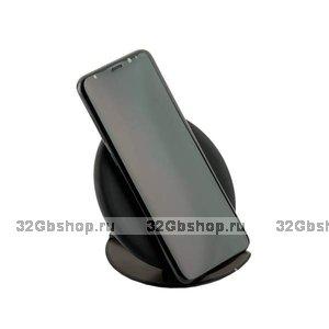 Черное быстрое беспроводное зарядное устройство подставка для Samsung Galaxy S9 / S9 Plus - Wireless Fast Charger Black