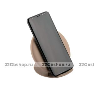 Бежевое беспроводное быстрое зарядное устройство для Samsung Galaxy S9 / S9 Plus подставка — Wireless Fast Charger Beige