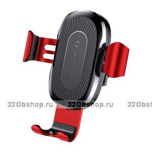 Красное автомобильная беспроводная быстрая зарядка для Samsung Galaxy S9 / S9 Plus - Baseus Wireless Charger Gravity Car Mount Red 5V/2A, 9V/1.7A
