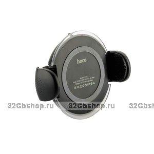 Черное автомобильное беспроводное зарядное устройство для Samsung Galaxy S9 / S9+ Plus с быстрой зарядкой - Hoco Noble Rank Car Wireless Rapid Charger Black 5-9V/ 1.5A