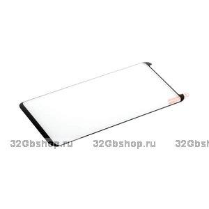 Защитное 2D стекло для Samsung Galaxy S9+ Plus с закругленными краями черная рамка - 2D Mini Version Black