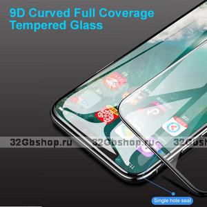 Защитное 9D стекло для iPhone X с черной рамкой - 9D Curved Full Coverage Tempered Glass