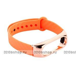 Сменный ремешок Xiaomi Mi Band 2 с металлическим каркасом Оранжевый