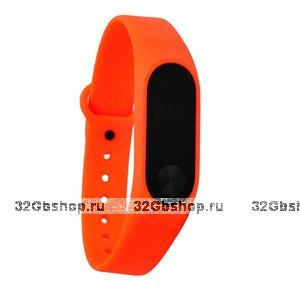 Оранжевый силиконовый ремешок для Xiaomi Mi Band 2 гипоаллергенный