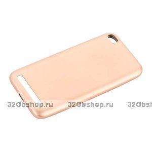 Золотистый силиконовый чехол для Xiaomi Redmi 5A - J-case Delicate Series Matt Gold 0.5mm