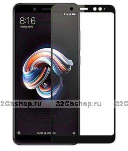 Защитное противоударное стекло для Xiaomi Redmi 6 черная рамка