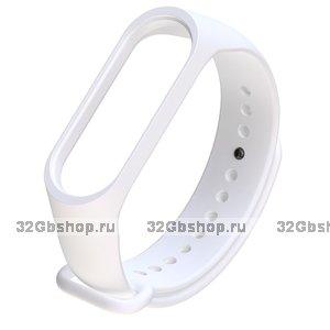 Белый силиконовый ремешок для Xiaomi Mi Band 3