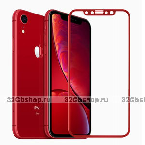 Противоударное защитное 3D стекло для iPhone XR с красной рамкой - 3D Curvy 9H Tempered Glass Red