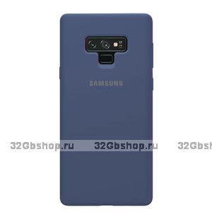 Синий силиконовый чехол для Samsung Galaxy Note 9 - Silicone Cover Blue
