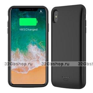 Черный чехол зарядка для iPhone XS Max Battery Charger Case 5000mAh
