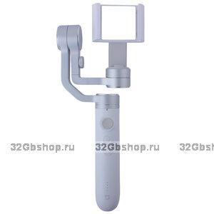 Электронный стабилизатор Xiaomi Mijia Handheld Mobile трехосевая стабилизация - белый