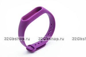 Фиолетовый силиконовый ремешок для Xiaomi Mi Band 2
