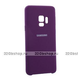 Чехол - накладка силиконовый Silicone Case для Samsung S9 фиолетовый