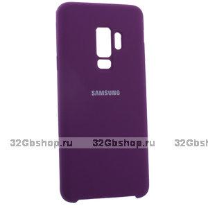 Чехол - накладка силиконовый Silicone Case для Samsung S9 Plus фиолетовый
