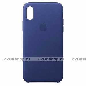 Синий кожаный чехол накладка для iPhone XS Max Leather Case Blue