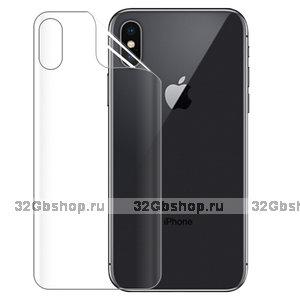 """Защитная пленка на заднюю часть для iPhone XS Max 6.5"""""""