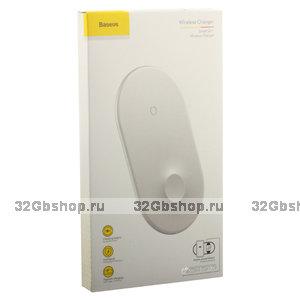 Беспроводное зарядное устройство Baseus для Apple iPhone и Watch 2 в 1 Wireless Charger Белый