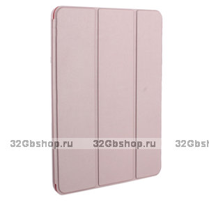 Чехол книжка розовое золото для Apple iPad Pro 12.9 2018 - Smart Case Rose Gold