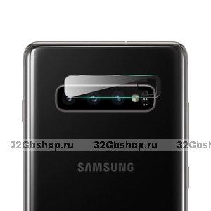 Защитное стекло для камеры Samsung Galaxy S10