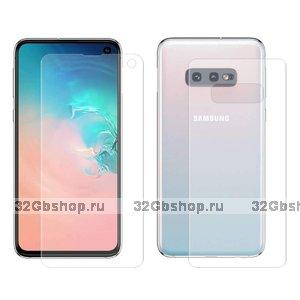 Защитная пленка для Samsung Galaxy S10e комплект передняя и задняя часть