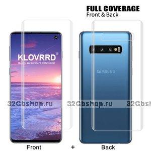 Защитная пленка для Samsung Galaxy S10 комплект передняя и задняя часть