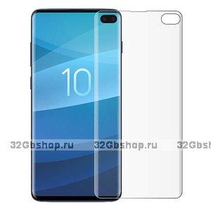 Защитная пленка для Samsung Galaxy S10 Plus(S10+) передняя часть