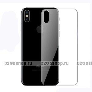 """Защитное стекло на заднюю часть для iPhone XS Max 6.5"""""""