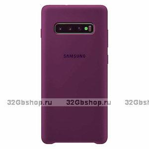 Фиолетовый силиконовый чехол для Samsung Galaxy S10 - Silicone Cover Purple