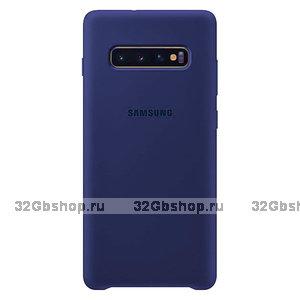 Синий силиконовый чехол для Samsung Galaxy S10 - Silicone Cover Blue