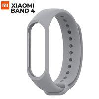 Серый силиконовый браслет для Xiaomi Mi Band 4