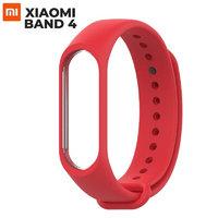 Красный силиконовый браслет для Xiaomi Mi Band 4