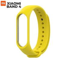 Желтый силиконовый ремешок для Xiaomi Mi Band 4