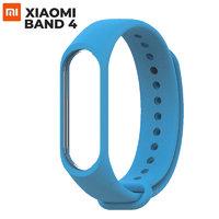 Голубой силиконовый ремешок для Xiaomi Mi Band 4