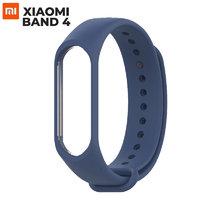 Синий силиконовый браслет для Xiaomi Mi Band 4