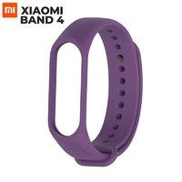 Фиолетовый силиконовый браслет для Xiaomi Mi Band 4