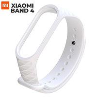 Белый ребристый силиконовый ремешок для Xiaomi Mi Band 4