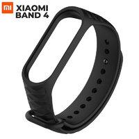 Черный ребристый силиконовый браслет для Xiaomi Mi Band 4