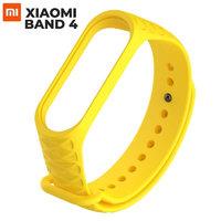 Желтый ребристый силиконовый браслет для Xiaomi Mi Band 4