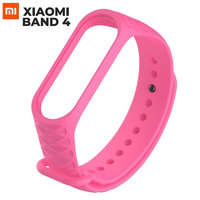 Розовый ребристый силиконовый ремешок для Xiaomi Mi Band 4