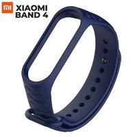 Синий силиконовый браслет для Xiaomi Mi Band 4 ребристый