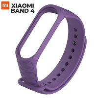 Фиолетовый ребристый силиконовый браслет для Xiaomi Mi Band 4