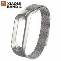 Стальной магнитный браслет для Xiaomi Mi Band 4 миланское плетение