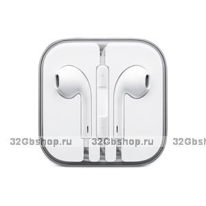 Наушники для iPhone 5s / 5 с регулировкой громкости